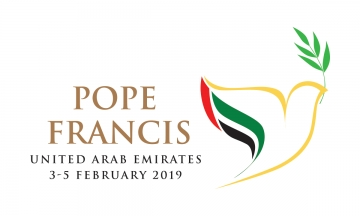 The United Arab Emirates and the Pope's Visit