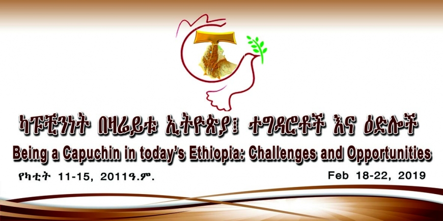 Extraordinary Chapter in Ethiopia